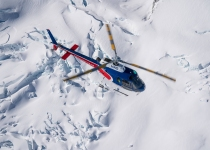 The Helicopter Line Glaciers